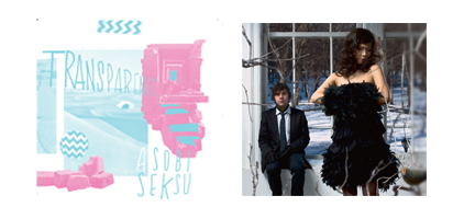 Asobi Seksu's Transparence Now Available