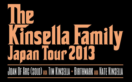 Tim Kinsella / Birthmark Japan Tour Kicks Off Today