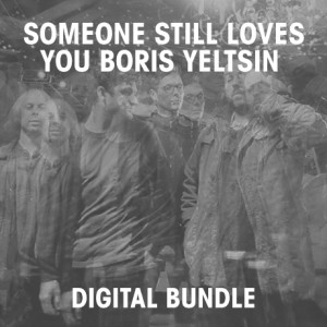 Pick 2 SSLYBY Digital Bundle
