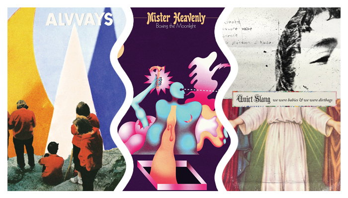 Alvvays, Mister Heavenly, and Beach Slang included in The Pitchfork Guide to Upcoming Releases: Fall 2017