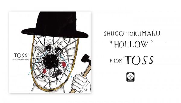 Shugo Tokumaru Shares New Song