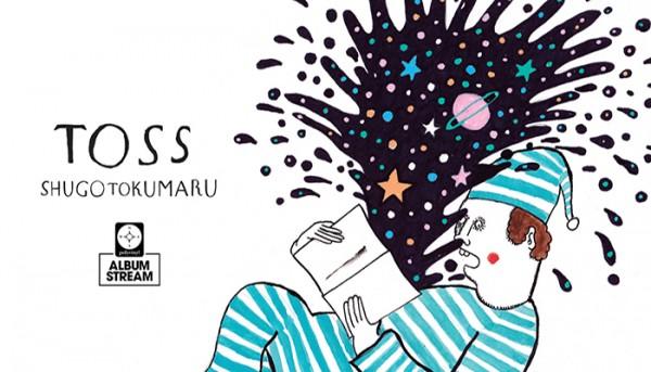 Stream Shugo Tokumaru's New Album TOSS In Full!