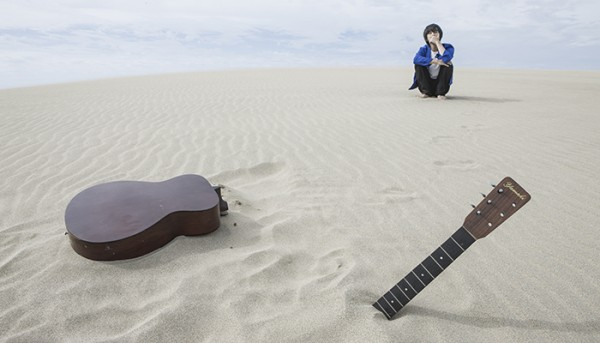 Shugo Tokumaru Announces New Album TOSS; Shares New Single