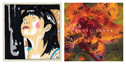 Asobi Seksu Daytrotter Session + Walkmen Cover on Pitchfork