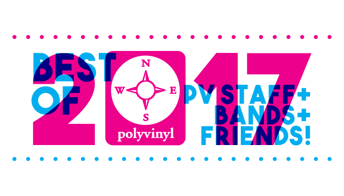 ​2017 PV Staff / Artists / Friends Year-End Lists