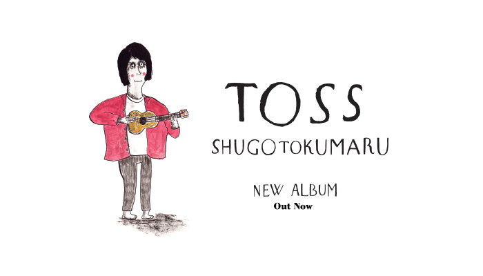 Shugo Tokumaru's Brilliant New Album TOSS Out Now!